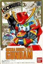 BB戦士 026 ムシャダブルゼータガンダム(武者ZZガンダム)
