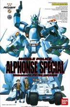 1/60 98式AV イングラム アルフォンス スペシャル