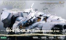 1/72 アスピナ ホワイトグリント ARMORED CORE 4 Ver.