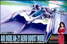 No.04 1/24 アオイ 凰呀(オーガ) AN-21 エアロブーストモード