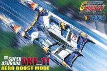 No.11 1/24 スゴウ スーパーアスラーダAKF-11 エアロブーストモード