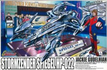 No.06 1/24 シュトルムツェンダー シュピーゲルHP-022 ジャッキー・グーデリアン