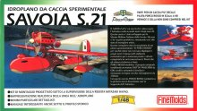 1/48 サボイア S.21 試作戦闘飛行艇