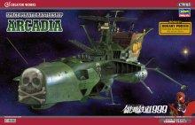 1/1500 宇宙海賊戦艦 アルカディア 劇場版 銀河鉄道999版