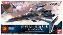 メカコレクション VF-31S ジークフリード ファイターモード アラド・メルダース機