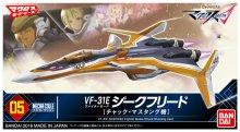 メカコレクション VF-31E ジークフリード ファイターモード チャック・マスタング機