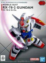 SD EXスタンダード 001 RX-78-2 ガンダム