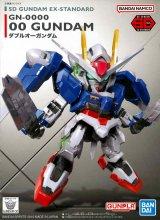 ダブルオーガンダム SD EXスタンダード