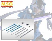 M.S.G ギミックユニット03 LEDソード BLUE Ver.