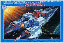 1/2200 強襲用宇宙巡洋艦 アーガマ