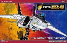 """【限定】1/48 F-14A トムキャット """"ミッキー・サイモン"""""""