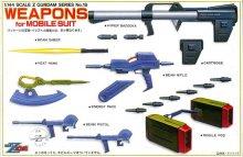 1/144 モビルスーツ武器セット