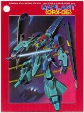 1/144 ORX-05 ギャプラン
