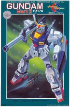 1/220 RX-178 ガンダムMk-II