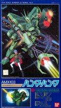 1/144 AMX-103 ハンマ・ハンマ