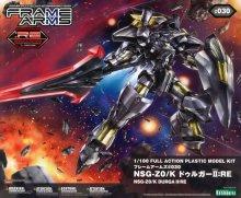 1/100 NSG-Z0/K ドゥルガーII:RE