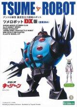 昭和模型少年クラブ ツメロボット (キャシャーンミニフィギュア付き) DX版