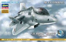 """【限定生産】 たまごひこーき F-22 ラプター """"エースコンバット メビウス1"""""""