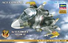 """【限定生産】 たまごひこーき Su-33 フランカーD """"エースコンバット 黄色の13"""""""