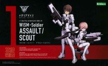 WISM・ソルジャー アサルト / スカウト メガミデバイス