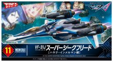 メカコレクション VF-31J スーパージークフリード ファイターモード ハヤテ・インメルマン機
