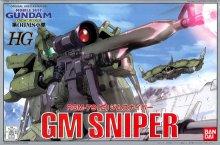 HG 1/144 RGM-79(G) ジムスナイパー