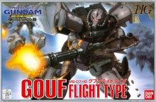 HG 1/144 MS-07H8 グフフライトタイプ
