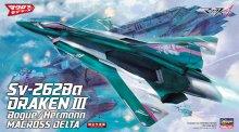 """【限定生産】1/72 Sv-262Ba ドラケンIII ボーグ機 /ヘルマン機 """"マクロスΔ"""""""