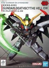 SD EXスタンダード 012 ガンダムデスサイズヘルEW