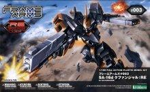 1/100 SA-16d クファンジャル:RE