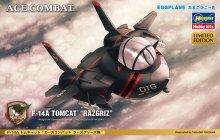 """【限定生産】 たまごひこーき F-14A トムキャット """"エースコンバット ラーズグリーズ隊"""""""
