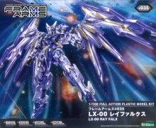 1/100 LX-00 レイファルクス