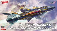 "1/72 Sv-262Hs ドラケンIII キース機 w/ リル・ドラケン ""マクロスΔ"""