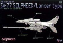 1/100 SA-77 シルフィード / ランサータイプ