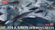 """1/72 VF-31A カイロス """"マクロスΔ"""""""