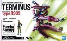 ターミナス typeR909