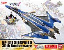 1/72 VF-31J ジークフリード マクロス35周年塗装機