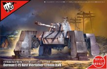No.01 1/72 ドイツ軍 E-75 ビエラフースラー 128mm戦車砲 FIST OF WAR
