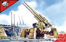 No.02 1/72 ドイツ軍 E-75 ビエラフースラー 128mmツヴィリング FIST OF WAR