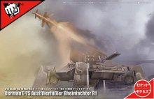 No.04 1/72 ドイツ軍 E-75 ビエラフースラー �ライントホターR1� FIST OF WAR