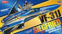 """【限定】1/72 VF-31J ジークフリード """"マクロス35周年塗装機"""""""