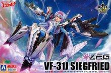 ACKS MC-01 V.F.G. マクロスΔ VF-31J ジークフリード