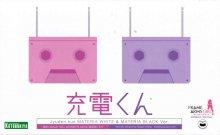 フレームアームズ・ガール 充電くん 充電くん MATERIA WHITE & MATERIA BLACK Ver.