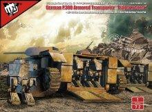 No.13 1/72 ドイツ軍特殊輸送型戦車+2足歩行兵器 P.300 �トリーガーコイツァー� FIST OF WAR
