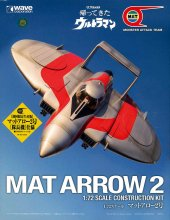 WAVE 1/72 マットアロー2号[隊長機] 初回限定生産