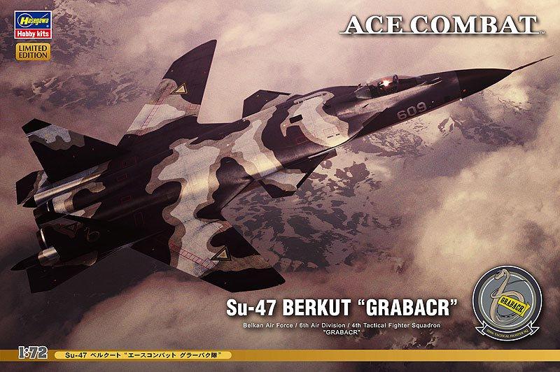 """1/72 Su-47 ベルクート """"エース..."""