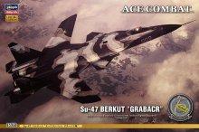 """1/72 Su-47 ベルクート """"エースコンバット グラーバク隊"""""""
