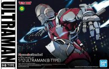 1/12 ULTRAMAN[B TYPE] Figure-rise Standard