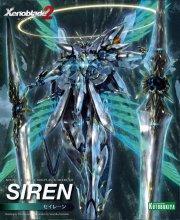 セイレーン Xenoblade2