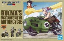 ブルマの可変式No.19バイク Figure-rise Mechanics